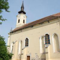 Katolikus templom, Гионгиос