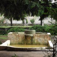 Medence, Гионгиос