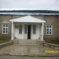 Китобхонаи вилояти ба номи Абуабдуллои Рӯдакӣ, Хорог