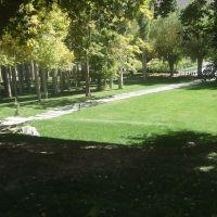 Khorog Park view, Хорог