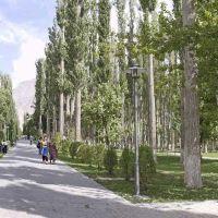 Khorog Park, Хорог