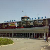 Dushanbe airport - Аэропорт Душанбе, Дангара