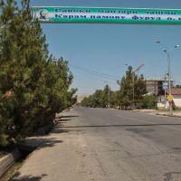 Куляб, Таджикистан, июнь 2014 / Kulob , Tajikistan, jun 2014 www.abcountries.com, Куляб