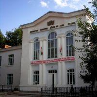kulob university, Куляб