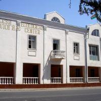 ecological center, Куляб