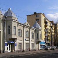 Центральный Дом авиации и космонавтики, Лениградский