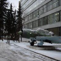ОКБ им Сухого, Су-2, Лениградский