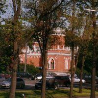 Moskau, City, Лениградский
