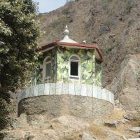 Special Room In Farkhar, Пархар