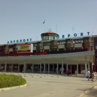 Dushanbe airport - Аэропорт Душанбе, Советский