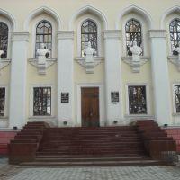 Firdowsi National Library, Dushanbe, Tajikistan, Советский