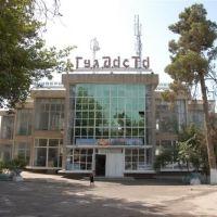 Универмаг, Колхозабад