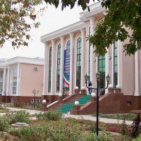 Museum und Bibliothek in Kurgan-Tyube, Курган-Тюбе
