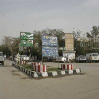 Kunduz, Пяндж