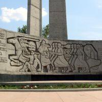 Khujand War Memorial, Худжанд