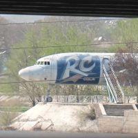 Advertising plane, Худжанд
