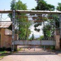 Ворота ГисАО, Айни