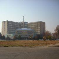 Вазорати Мелиоратсияи Ҷ.Тоҷикистон ( Irrigation Ministry of Tajikistan), Айни