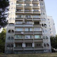 Wohnhaus an der Ismoil Somoni Ave, Айни
