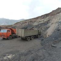 Coal Mine, Айни