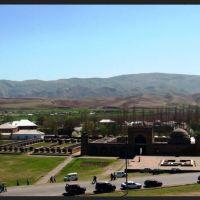 Gissar museum, Айни