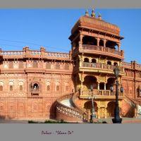 Palace Shaan De - Aayush Resort, Ашт