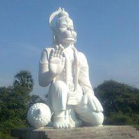 Hanuman, Ашт