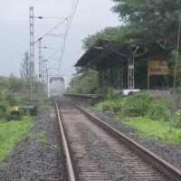 Chikhle Railway Station, Ашт