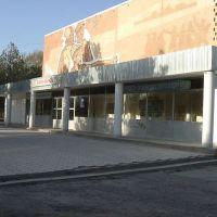 Cinema (Center for Youth)   Firuz Agolikov, Ганчи