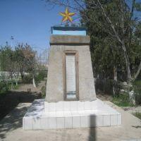Monument near the school № 16 named Akhmadjon Sharopov, Ганчи