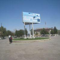 Center District Ganchi 2011, Ганчи
