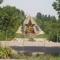 """Boghi Isfara """"Monument"""", Исфара"""
