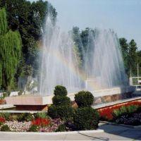 Боғи Исфара - Isfara Park, Исфара