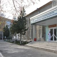 БОЛНИЦА, Исфара