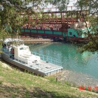 Boat, Кайракуум