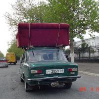 tajik transport, Кайракуум