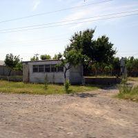 kirgistan suvanabad.borborduk, Кайракуум