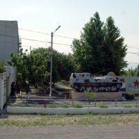 Gafurov, Кайракуум