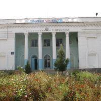 Кинотеатр, Канибадам