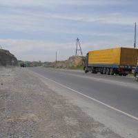 Таджикистан, Нау
