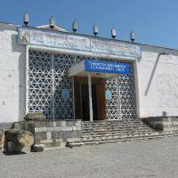 Historic Museum, Penjikent., Пенджикент