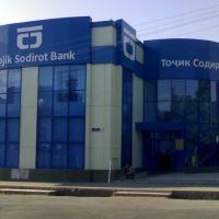 Bank, Пенджикент