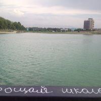 Вид на озеро Чкаловска, Чкаловск