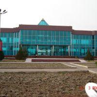 The Airport Khojend, Чкаловск