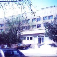 ГОБ, Чкаловск