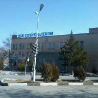 почта, Чкаловск