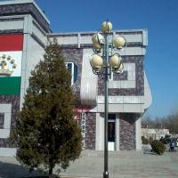 торговый центр, Чкаловск