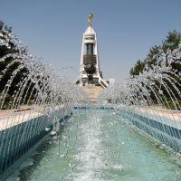 Ashgabat. Let It flow endlessly!, Ашхабад
