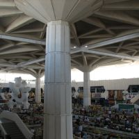 """Russian Bazaar"" in Ashgabat (Gulistan Sowda Merkezi), Ашхабад"
