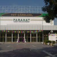 Parahat (Mir) Cinema, Ашхабад